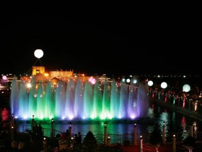 Fountain Lighting long view
