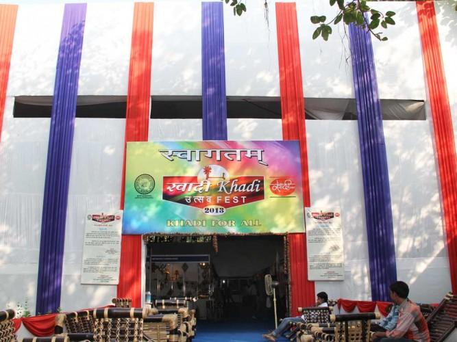 Main gate for Khadi Festival 2013