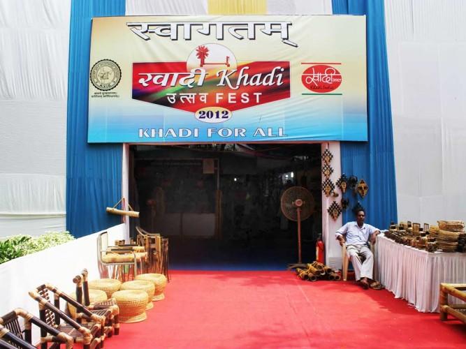 Khadi Utsav main gate