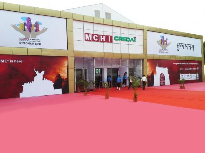 MCHI Kalyan Exhibition 2014