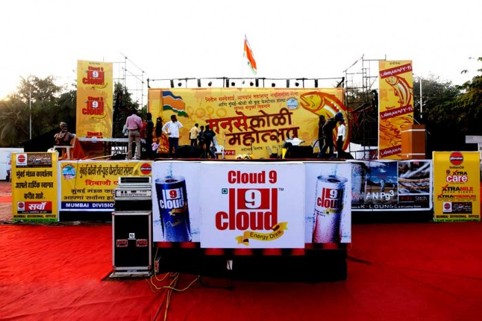 Maharashtra Navnirman Sena Koli Mahostav at Mahim