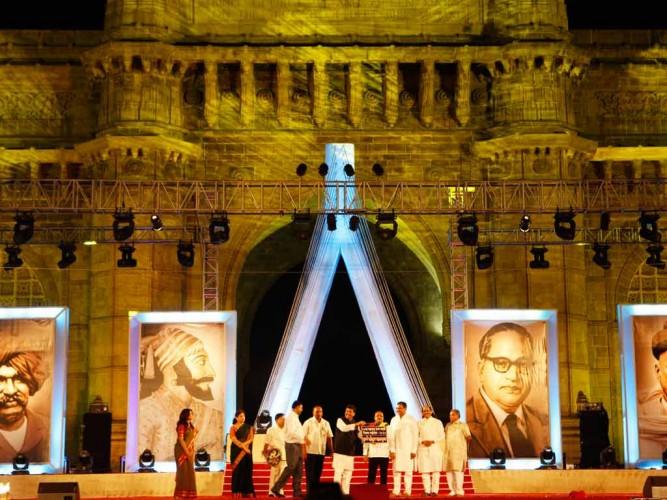 Marathi Film Awards at Gatway of India