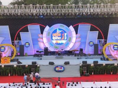 Stage setup for Nashik festival 2014
