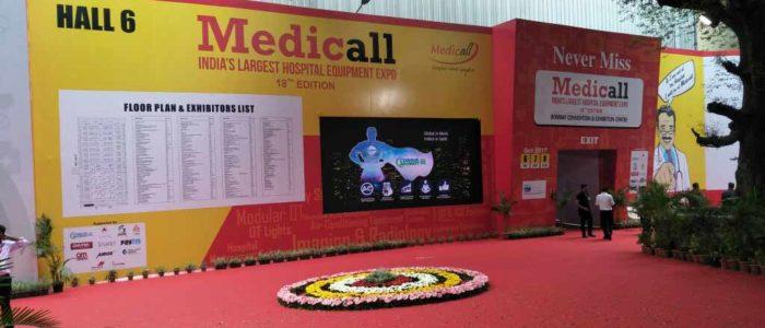 Medicall-2017-NESCO-image-1